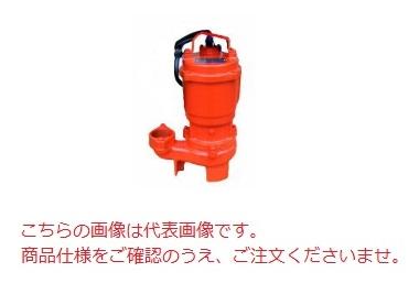 【直送品】 エレポン 水中ポンプ KV3G-74-60Hz (KV3G-74-6) (200V/60Hz) 汚物用