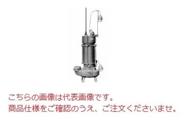【直送品】 エレポン 水中ポンプ KVDII-400LS-60Hz (KVDII-400LS-6) (100V/60Hz) 汚物用