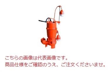 【直送品】 エレポン 水中ポンプ KVDII-750-2T-60Hz (KVDII-750-2T-6) (200V/60Hz) 汚物用