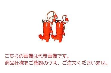 【直送品】 エレポン 水中ポンプ KVDNII-250S-50Hz (KVDNII-250S-5) (100V/50Hz) 汚物用