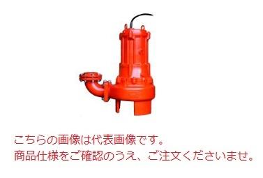 【直送品】 エレポン 水中ポンプ KVII-400L-2T-60Hz (KVII-400L-2T-6) (200V/60Hz) 汚物用