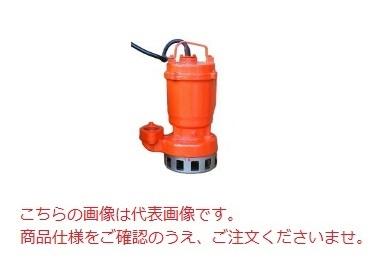 【直送品】 エレポン 水中ポンプ KW3G-103-60Hz (KW3G-103-6) (200V/60Hz) 雑排水用