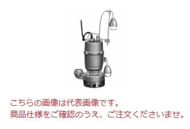 【直送品】 エレポン 水中ポンプ KWDII-250S-60Hz (KWDII-250S-6) (100V/60Hz) 雑排水用