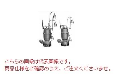 【直送品】 エレポン 水中ポンプ KWDNII-23-60Hz (KWDNII-23-6) (200V/60Hz) 雑排水用