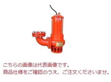 【直送品】 エレポン 水中ポンプ OS3G-104L-50Hz (OS3G-104L-5) (200V/50Hz) 汚物用