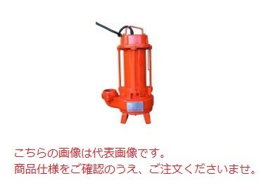 【直送品】 エレポン 水中ポンプ SF3G-104L-60Hz (SF3G-104L-6) (200V/60Hz) 汚物用