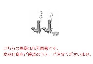 【直送品】 エレポン 水中ポンプ SFDNII-400-2T-50Hz (SFDNII-400-2T-5) (200V/50Hz) 汚物用
