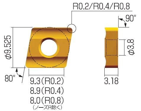 富士元 チップ (12個入り) C32GUR-0.4R NK3030