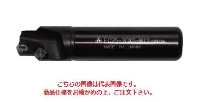 富士元 イーグルカット EC25-20XS-M12 《座グリ・裏座グリシリーズ》