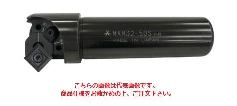 富士元 マルチアングルミル MAM32-50SL 《面取りシリーズ》