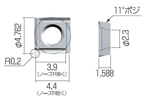 富士元 チップ (12個入り) SPET040102 NK1010