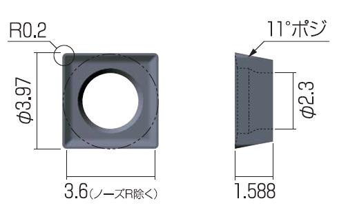 富士元 チップ (12個入り) SPMT030102 ZA20N