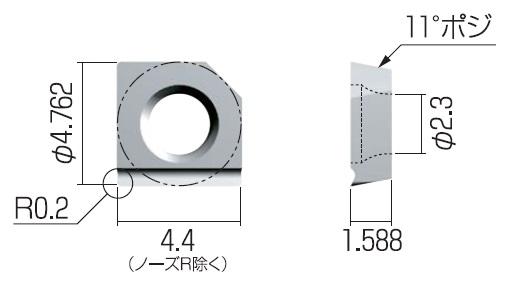 富士元 チップ (12個入り) SP-SPET040102 NK1010