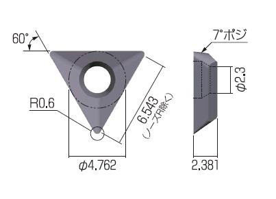 富士元 チビエコ専用チップ (12個入り) TXMT080206 AC15N