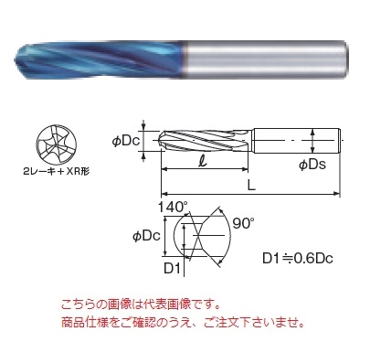 不二越 (ナチ) 超硬ドリル AQDEX3FH0970 (アクアドリル EX 3フルートハード)