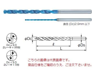 不二越 (ナチ) 超硬ドリル AQDEXOH10D0250 (アクアドリル EX オイルホール 10D)