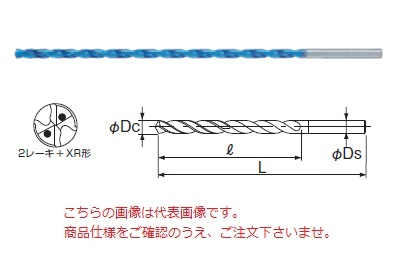 不二越 (ナチ) 超硬ドリル AQDEXOH25D0430 (アクアドリル EX オイルホール 25D)