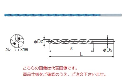 不二越 (ナチ) 超硬ドリル AQDEXOH30D0530 (アクアドリル EX オイルホール 30D)