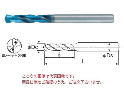 不二越 (ナチ) 超硬ドリル AQDEXOH3D1350 (アクアドリル EX オイルホール 3D)