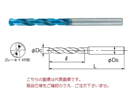 不二越 (ナチ) 超硬ドリル AQDEXOH5D1490 (アクアドリル EX オイルホール 5D)
