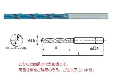 不二越 (ナチ) 超硬ドリル AQDEXOH8D0930 (アクアドリル EX オイルホール 8D)