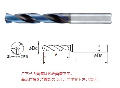 不二越 (ナチ) 超硬ドリル AQDEXR1380 (アクアドリル EX レギュラ)