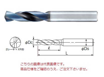 不二越 (ナチ) 超硬ドリル AQDEXS1260 (アクアドリル EX スタブ)