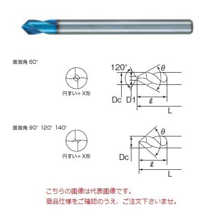 不二越 (ナチ) 超硬ドリル AQDEXST0800-60 (アクアドリル EX スターティング)