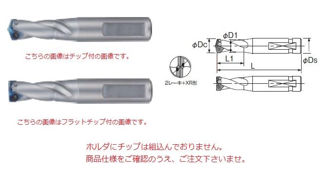 不二越 (ナチ) ホルダ AQDEXVF1.5D19 (アクアドリル EX VF 1.5D) 《超硬ドリル(刃先交換式)》