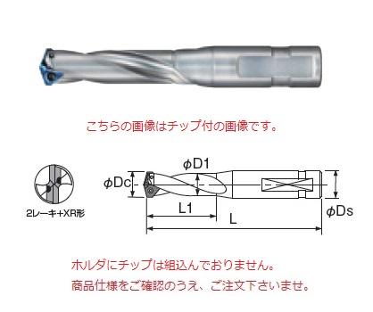 不二越 (ナチ) ホルダ AQDEXVF3D24 (アクアドリル EX VF 3D) 《超硬ドリル(刃先交換式)》