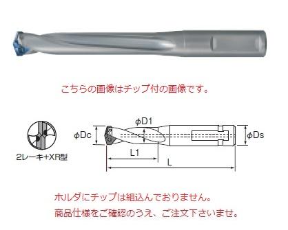 不二越 (ナチ) ホルダ AQDEXVF5D23 (アクアドリル EX VF 5D) 《超硬ドリル(刃先交換式)》