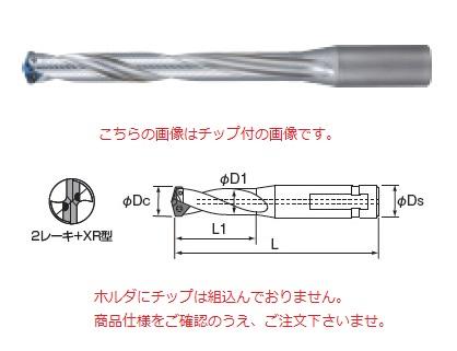 不二越 (ナチ) ホルダ AQDEXVF8D24 (アクアドリル EX VF 8D) 《超硬ドリル(刃先交換式)》