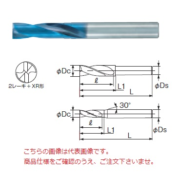 不二越 (ナチ) 超硬ドリル AQDEXZ1330 (アクアドリル EX フラット)