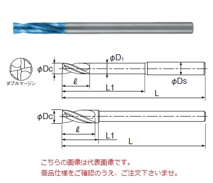 不二越 (ナチ) 超硬ドリル AQDEXZLS0450 (アクアドリル EX フラットロングシャンク)