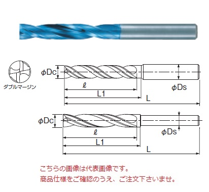 不二越 (ナチ) 超硬ドリル AQDEXZR1380 (アクアドリル EX フラットレギュラ)