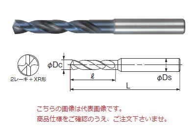 不二越 (ナチ) 超硬ドリル AQDFC7.5 (アクアドリル FC)