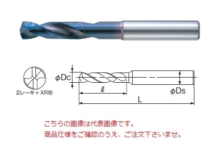 不二越 (ナチ) 超硬ドリル AQDS13.5 (アクアドリルスタブ)