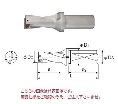 不二越 (ナチ) 超硬ドリル NWDX360D2S40 (アクアドリル NWDX 2D)