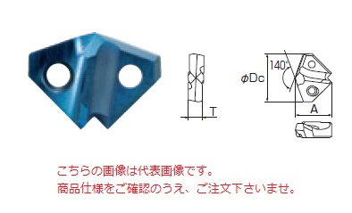 不二越 (ナチ) チップ TVF2350 (アクアドリル EX VF用チップ) 《超硬ドリル(刃先交換式)》