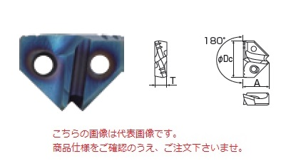 不二越 (ナチ) チップ TVFZ1550 (アクアドリル EX VF用フラットチップ) 《超硬ドリル(刃先交換式)》