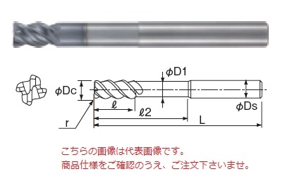 不二越 超硬エンドミル GSXVLLS4080T-R10-1.5D (GSX MILL VL ロングシャンクラジアス 1.5D Ti・SUS用)
