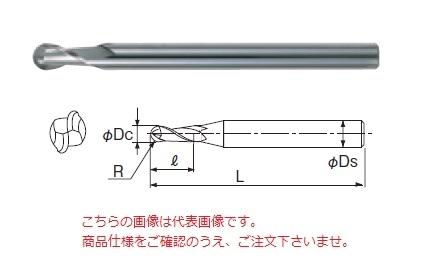 不二越 超硬エンドミル 2CER8 (アンカーVボール)