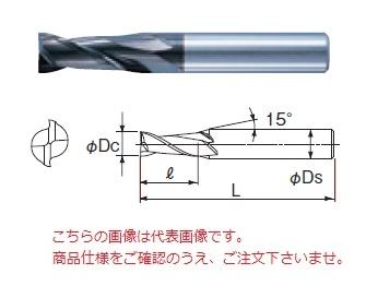 シャープコーナ 超硬エンドミル ミル (DLC 不二越 2枚刃) 2DLCSC8