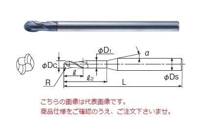 不二越 超硬エンドミル 2GEOR5.5 (X's ミルジオボール)