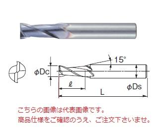 不二越 超硬エンドミル 2GS20 (GS MILL 2枚刃)