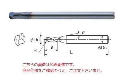 不二越 超硬エンドミル 2MMR5 (モールドマイスターボール)