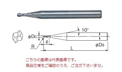 不二越 超硬エンドミル 2MNER0.05 (超硬ミニボールエンドミル 2枚刃)