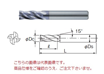不二越 超硬エンドミル 4GS14 (GS MILL4枚刃)