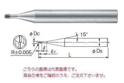 不二越 超硬エンドミル BNBP20500256 (CBN モールドフィニッシュマスター)