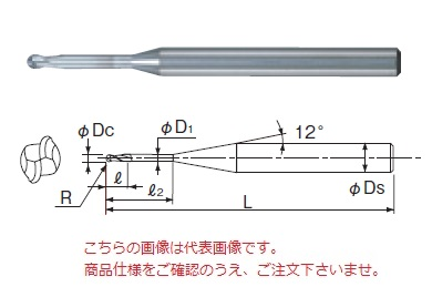 不二越 超硬エンドミル CURIBR2X10X6 (銅加工用ロングネックボール)